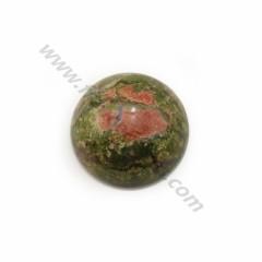 Cabochon d'unakite, de forme ronde, 14mm x 4pcs
