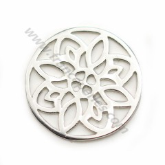 Print in 925 silver, in shape of a circled flower, 14.5mm x 1pc